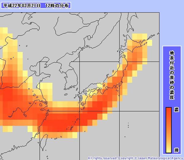 黄砂情報(予測図)201003211200-00