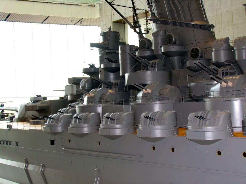 戦艦大和 副砲