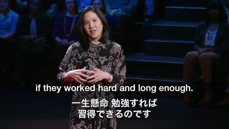 TEDICT Play video