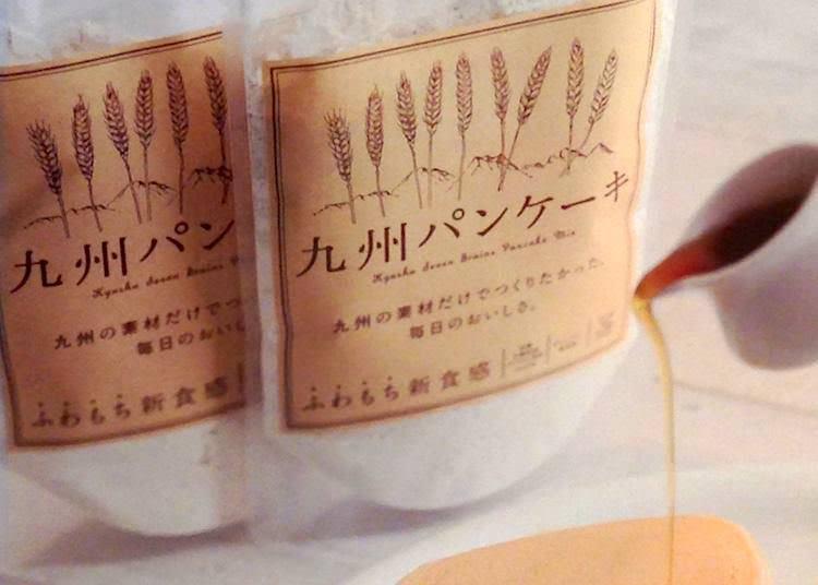 オール九州産 厳選素材の九州パンケーキ