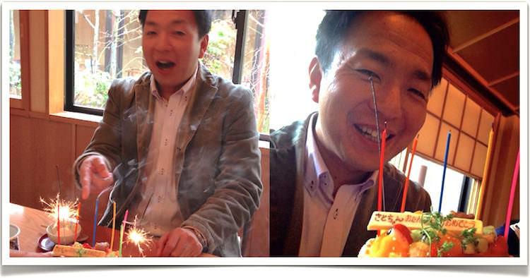 42歳の誕生日会