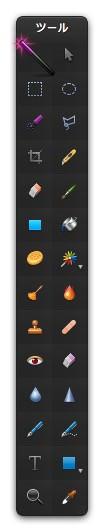 Pixelmator-tools