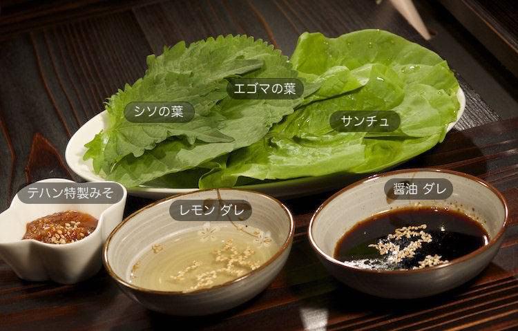 韓国料理テハン トッピング