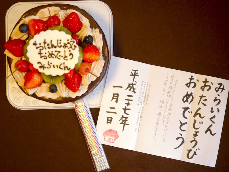 hapihapiのバースデーケーキと手書きメッセージ