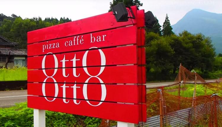 otto-ottoの赤い看板