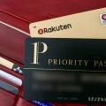 楽天プレミアムカードは海外に行く人の必携カード